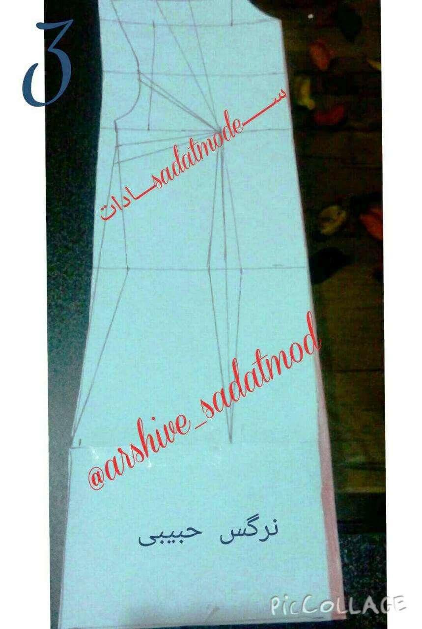 الگوی لباس پشت باز آموزش مانتو مجلسی طرح دار | الگو
